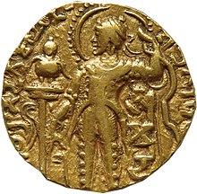 Coin of Samudragupta